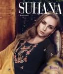 Fiona presenting suhana sharara semi casual party wear salwar kameez collection