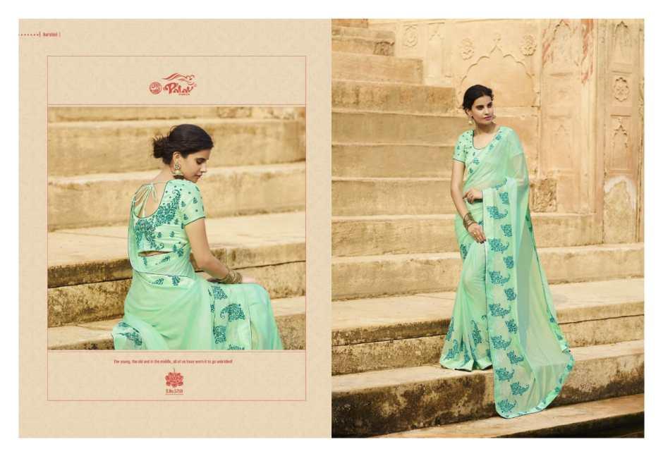 Palav presents shankham 6 festive season ethnic wear sarees collection
