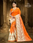 Parvati presents series 11007 casual fancy sarees collection