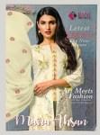 Rani trendz presents maira ahsan beautiful semi casual collection of salwar kameez