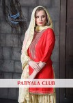 Seriema launch patiyala club fancy style Salwar kameez collection