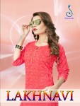 Suvesh Launch lakhnavi comfortable stylish look kurta top collection
