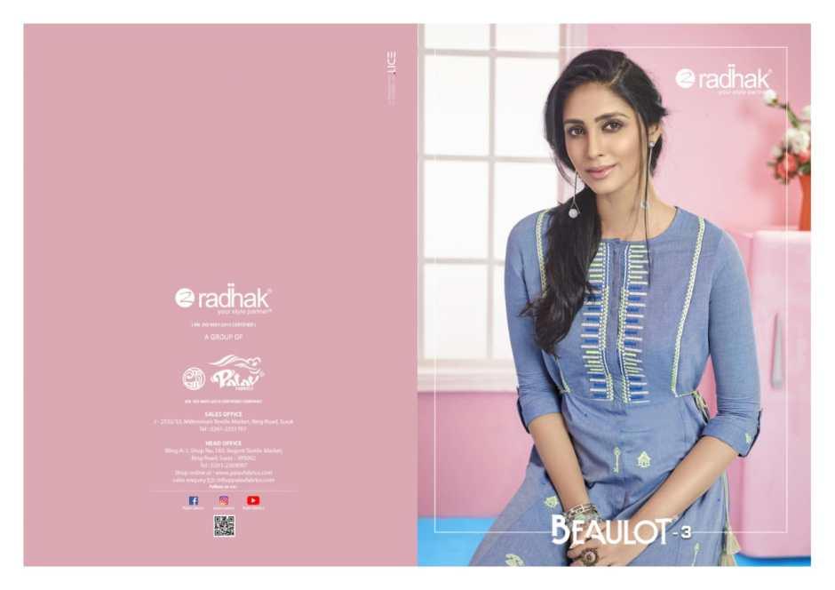 Radhak fashion beaulot vol 3 casual simple elegant look kurtis concept