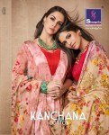 Shangrila presenting kanchana cotton vol 8 beautifulcasual trendy look sarees collection
