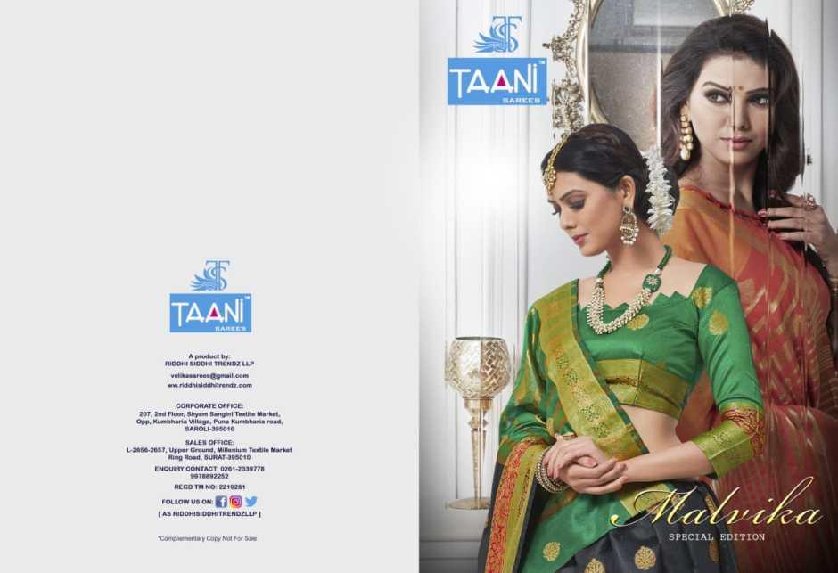 taani sarees presents malvika beautiful casual wear sarees collection