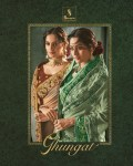 Shangrila Ghunghat beautiful fancy collection of sarees