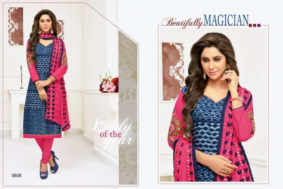 R r fashion chitra special festive season beautiful salwar kameez collection
