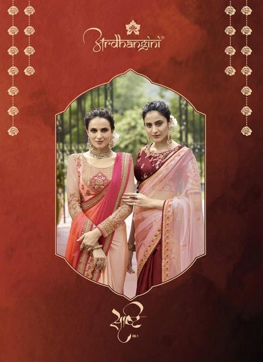 Ardhangini presents SHRUSHTY vol 1 special festive season ethnic wear heavy sarees collection