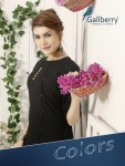 Gallberry launch colors casual wear kurtis concept