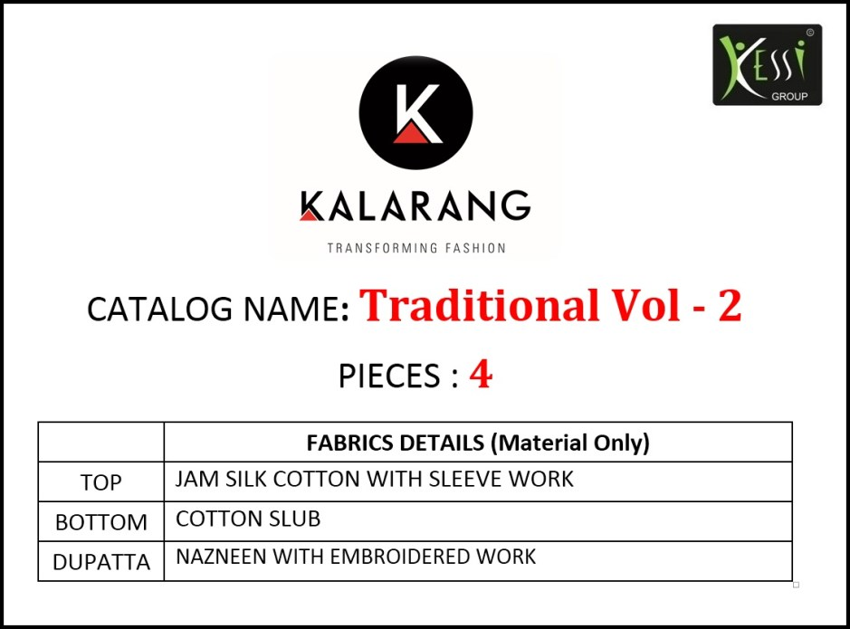 Kalarang creation traditional vol 2 simple casual salwar kameez collection