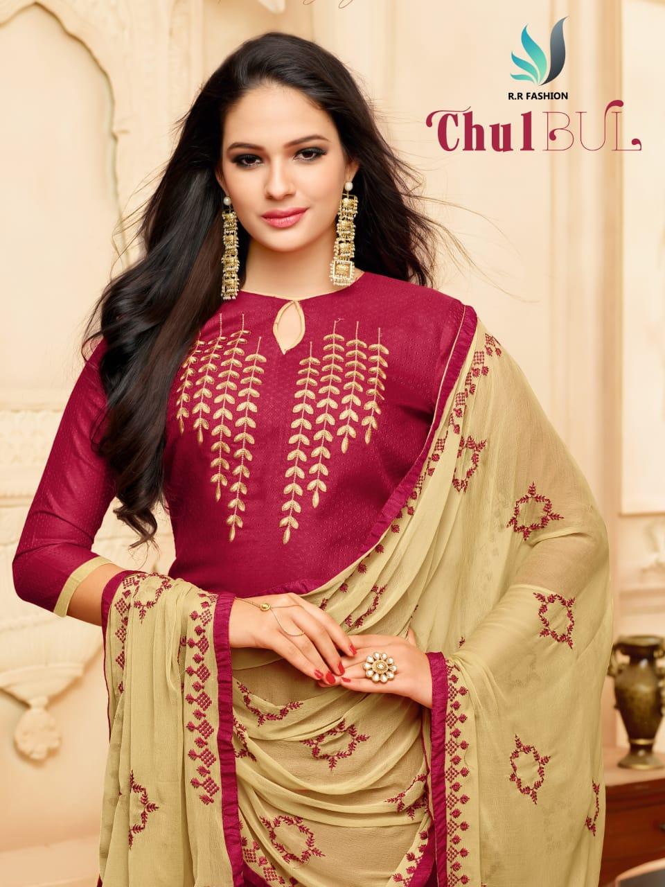R r fashion chulbul simple daily wear salwar kameez collection