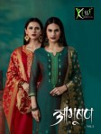 Kessi Fabrics aabhushan vol 3 fancy party wear salwar kameez Collection