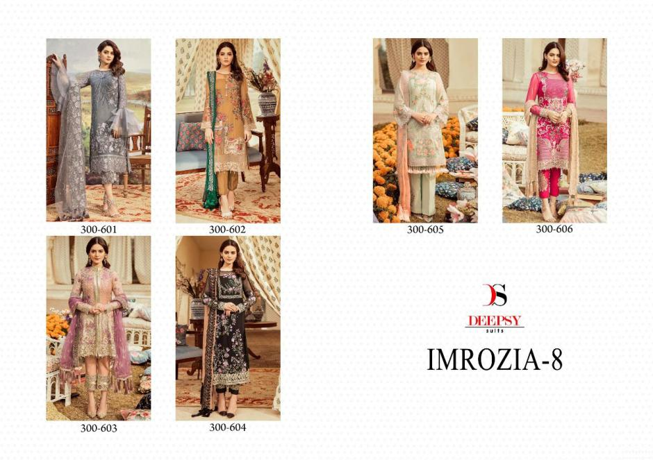 Deepsy suits Imorzia 8 fancy designer Salwar Kameez Collection