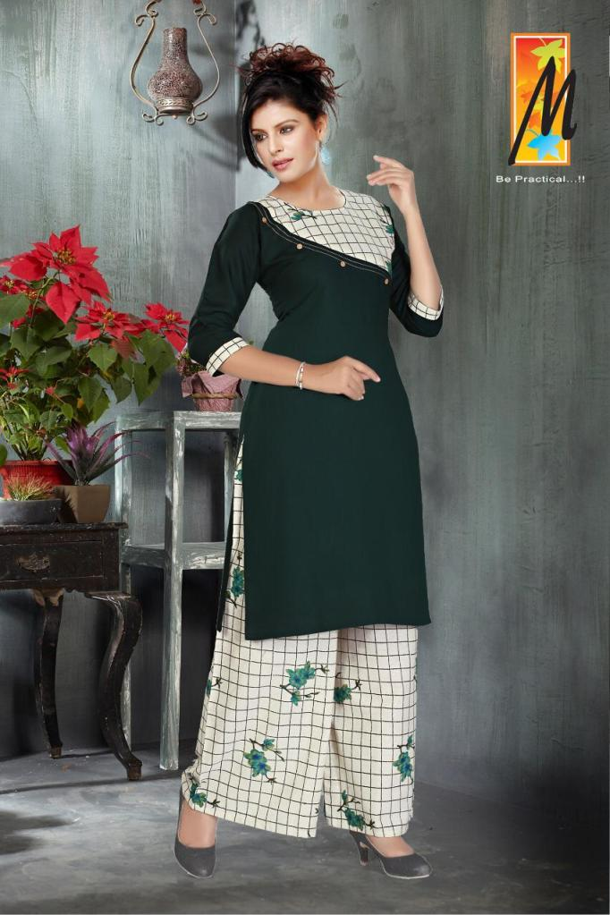 Master mahimaa vol 2 straight kurti with plazzo Collection