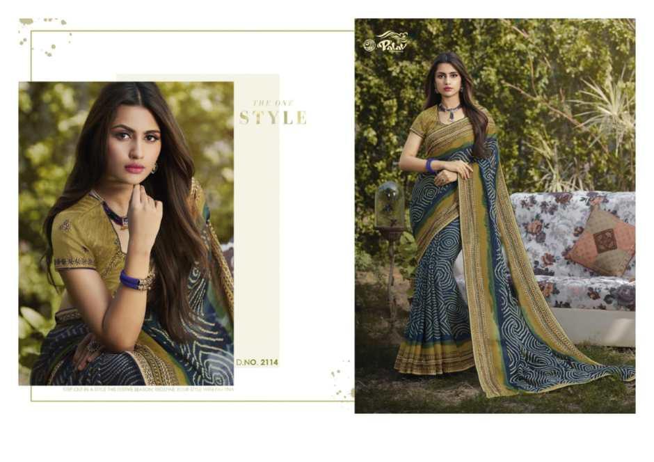Palav fabrics paarna vol 6 traditional Wear Indian sarees Collection