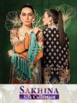 Shree fabs sakhina silk collection digital printed embroidered Salwar Kameez Collection