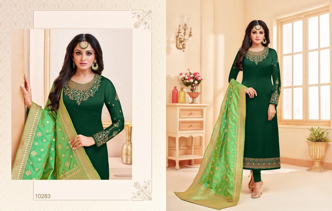9475f72ca3 meera trendz zisa vol 54 hitlist colorful designer collection of salwaar  suits