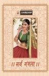 sargam prints swarmangla beautiful collection of sarees at reasonable rate