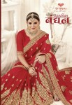 triveni bandhan beautiful desginer sarees collection