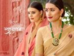 saroj swagatam colorful fancy collection of sarees