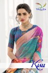 tanuza kisu colorful collection of sarees at reasonable rate