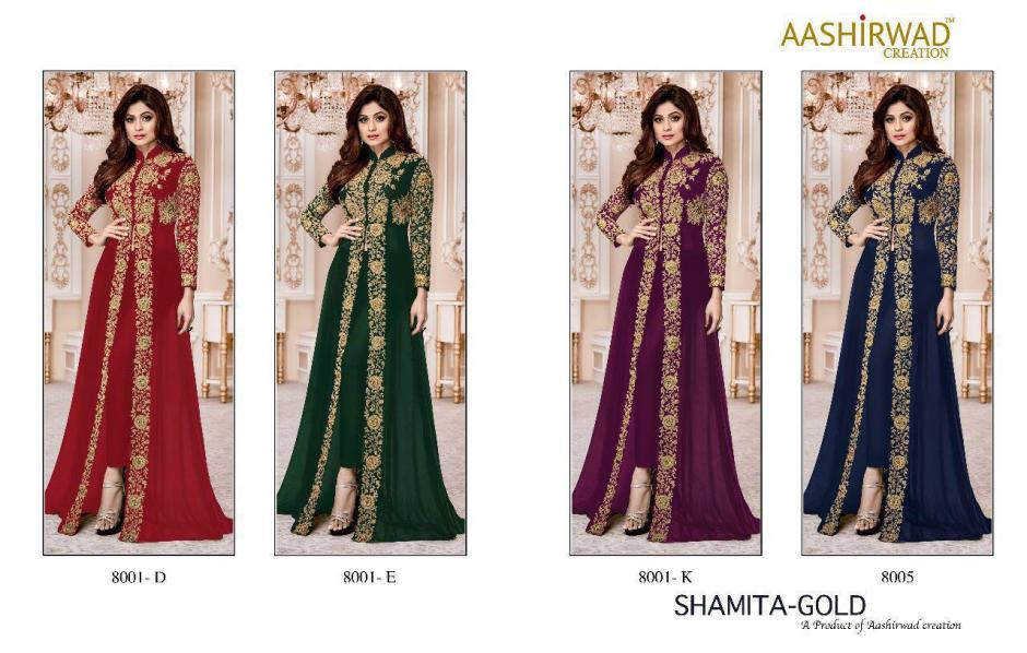 aashirwad creation shamita gold fancy designer collection of outfits