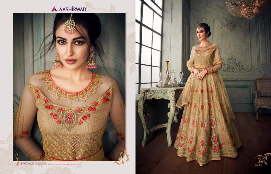 Aashirwad jannat heavy embroidered eid collection salwar kameez