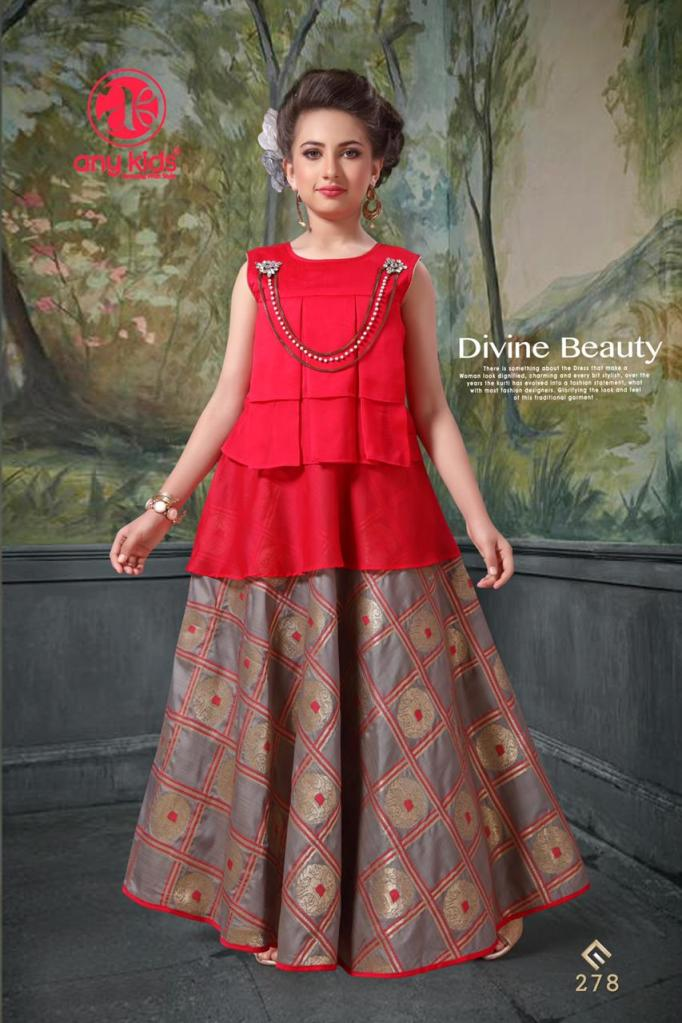 any kids vol 21-22-23-25 fancy collection of gowns at reasonable rate