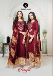 Kalarang rangat fancy salwar kameez collection