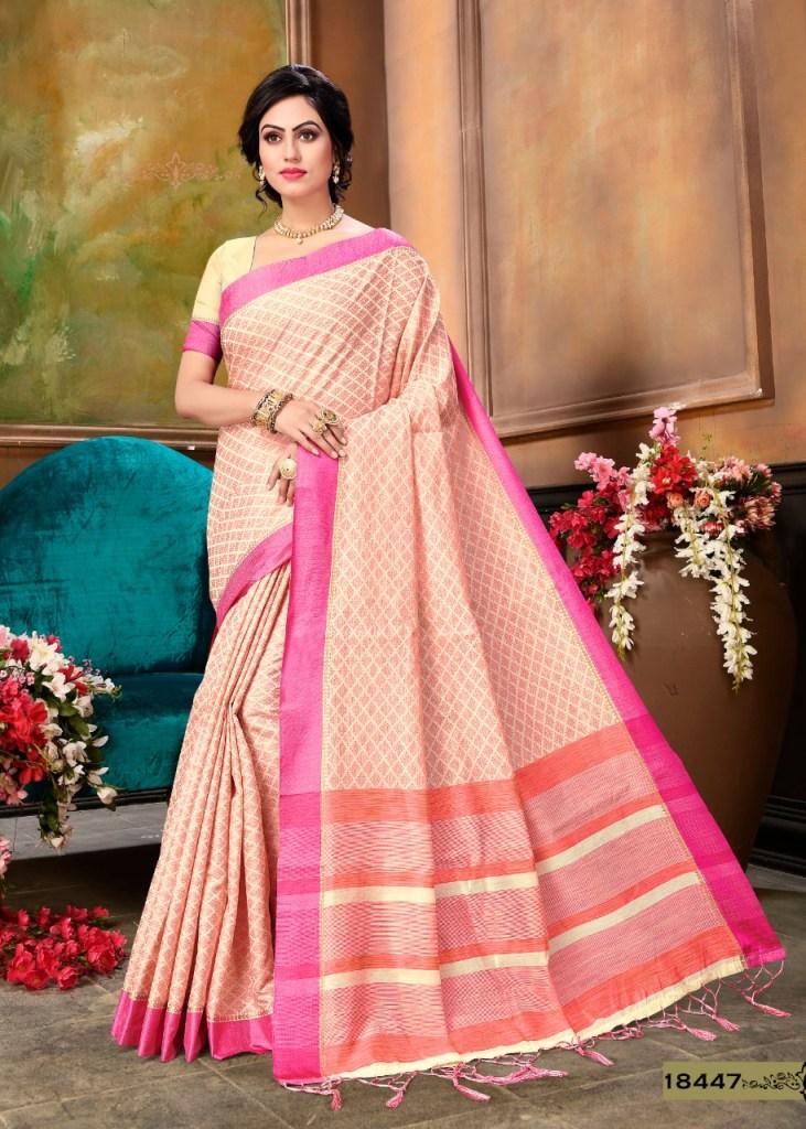 krishnahari meera fancy colorful collection of sarees at reasonable rate