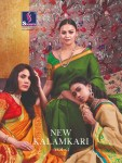 shangrila new kalamkari vol 3 fancy collection of sarees  at wholesale rate