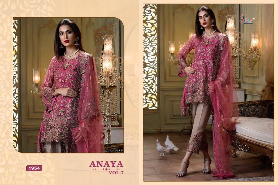 Shree fabs anaya vol 7 georgette salwar kameez collection