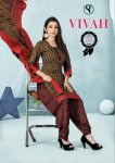 Sweety fashion vivaah ready made suit with patiala collection