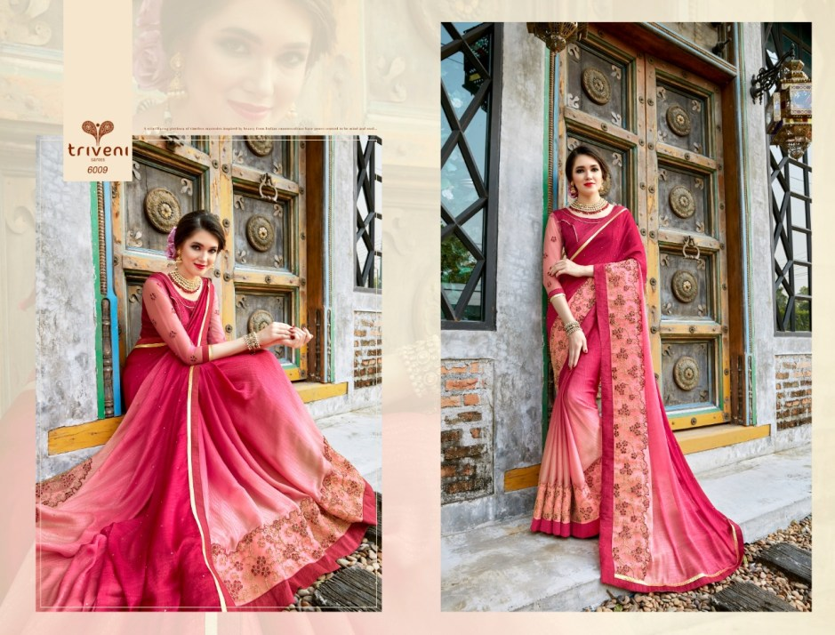 triveni julitte colorful beautiful collection of sarees at reasonable rate