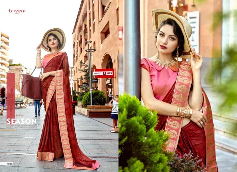 Triveni alina 2 designer printed sarees catalog at wholesale rate