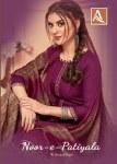 Alok suits noor e patiyala vol 3 elegant salwar kameez collection at wholesale price