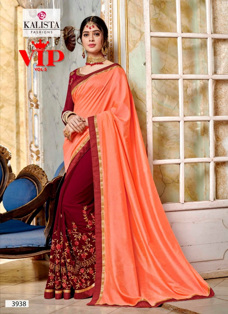 Kalista fashion vip vol 5 party wear sarees for ladies at wholesale price