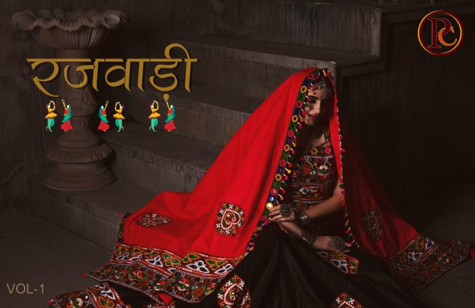 Payal creation rajwadi vol 1 special navratri edition chaniya choli collection