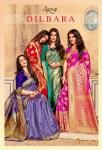 Saroj Dilbara banarasi printed silk sarees wholesaler