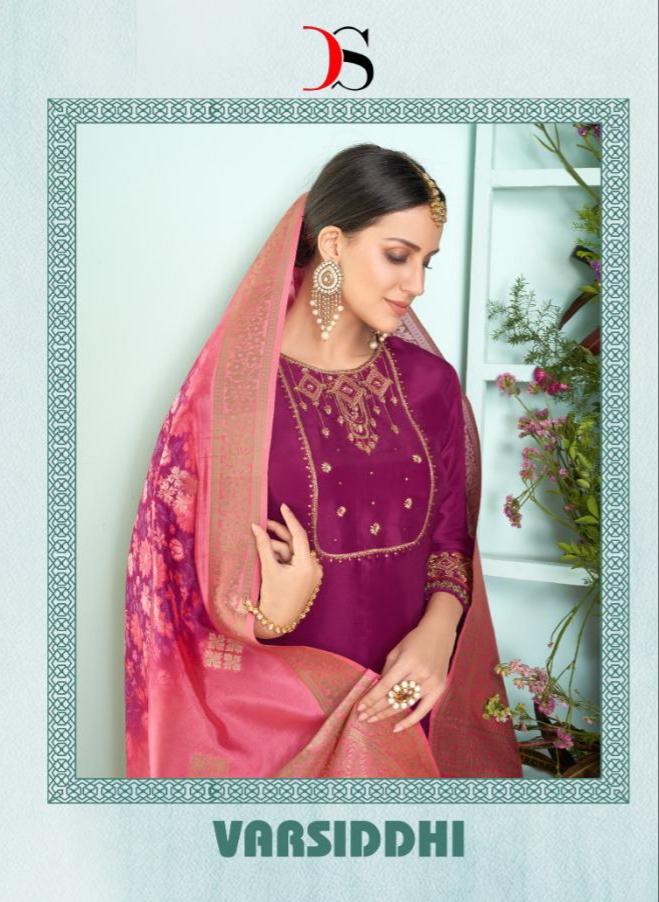 Deepsy suits varsiddhi banarasi dupatta salwar kameez collection wholsaler
