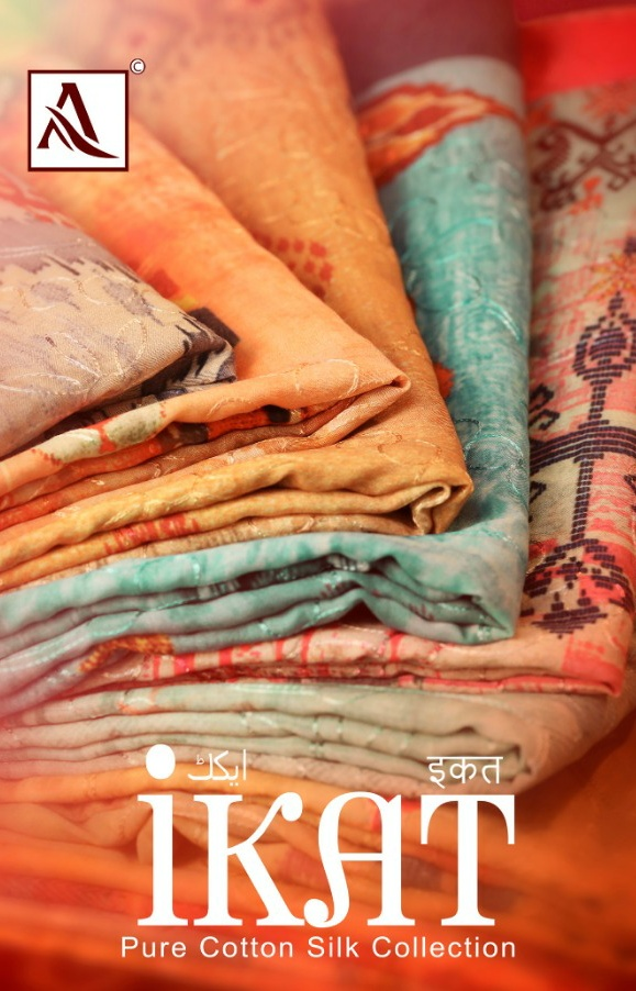 Alok suit ikat gorgeous stylish look attractive and modern Style Salwar suits