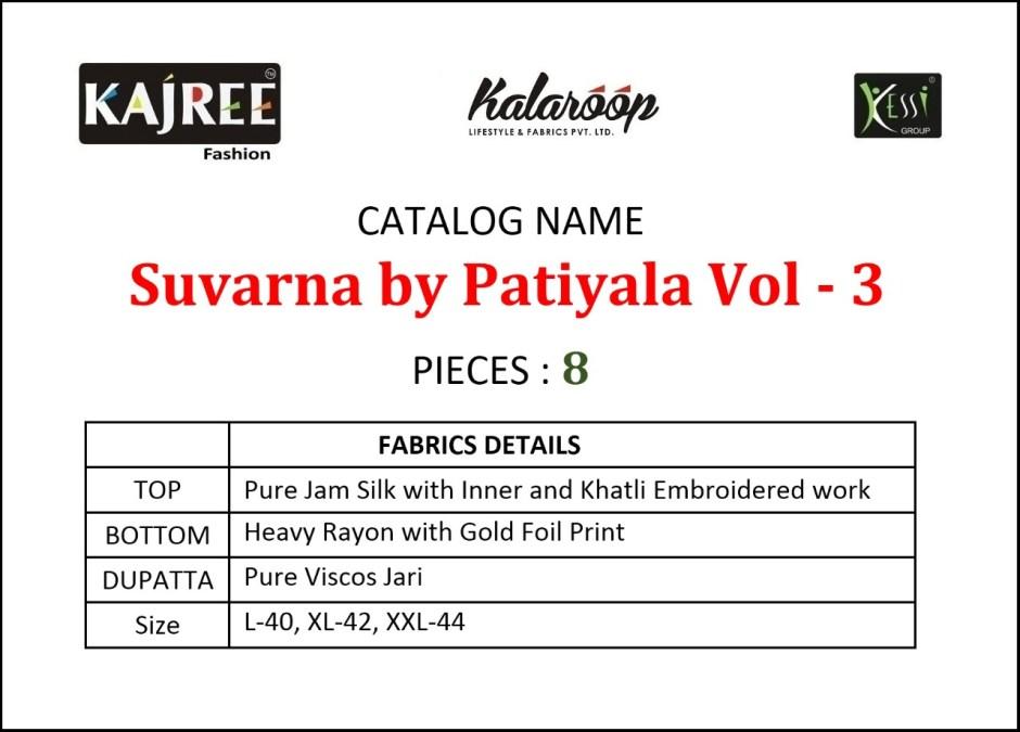 Kalaroop Suvarna by Patiyala vol 3 stunning look attractive designed classic trendy Salwar suits