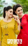 Mittoo palak vol 19 a modern and classic trendy fits attractive Kurties in factory rates