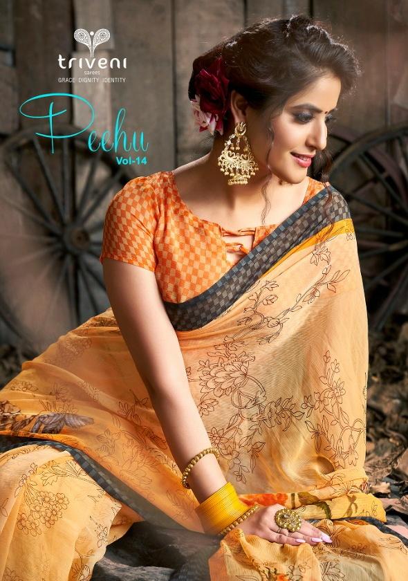 Triveni peehu vol 14 attractive look astonishing style beautifully Sarees