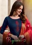 Utsav suits piyansi vol-2 astonishing style beautifully designed Salwar suits