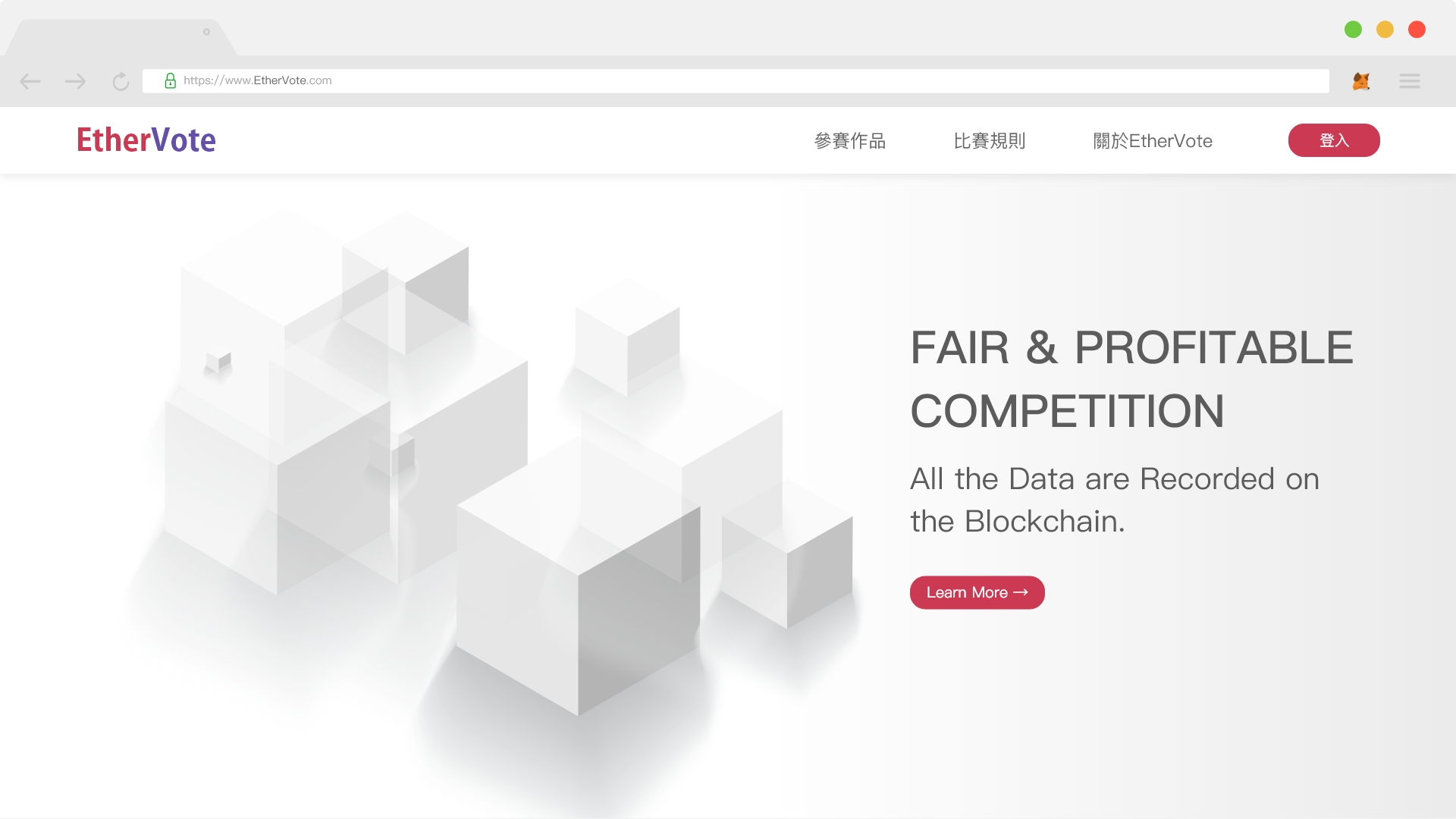 #7 EtherVote Home Page