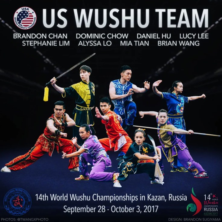 USA Wushu Team 2017