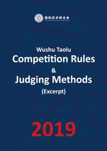 IWUF Wushu Taolu Competition Rules & Judging Methods (Excerpt) 2019 - Final