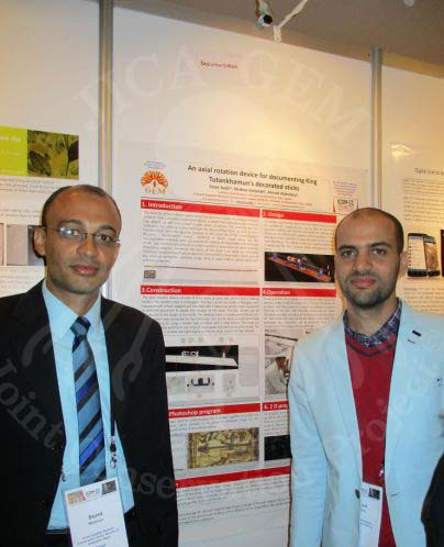 A picture of Mr Sayed and Mr Abd-Rabo along with their research
