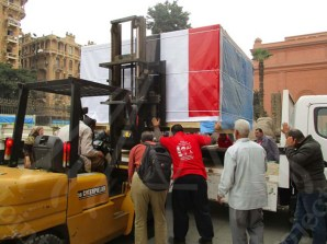 Loading of the Chariot in Egyptian Museum